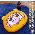 Himouto! Umaru-chan Umaru Face Cushion (Re-run)