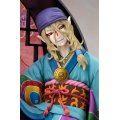 ARTFX J Mononoke 1/8 Scale Pre-Painted Figure: Kusuriuri (Re-run)