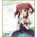 The Idolm@ster Cinderella Girls Mini Shikishi Collection (Set of 14 pieces)