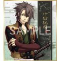 Hakuouki Trading Mini Shikishi Vol. 2 (Set of 12 pieces)
