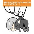 Persona 4 the Golden Tsumamare Strap: Shujinkou
