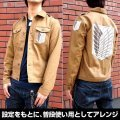 Attack on Titan Survey Corps Jacket L