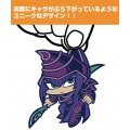 Yu Gi Oh! Duel Monsters Tsumamare Keychain: Dark Magician