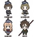 D4 Touken Ranbu -Online- Rubber Strap Collection Vol.4 (Set of 8 pieces)