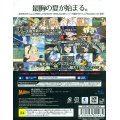 Senran Kagura Estival Versus: Shoujotachi no Sentaku [Sakura Edition]