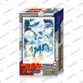 Detective Conan the Movie The Darkest Nightmare Jigsaw Puzzle Mini (Set of 6 pieces)