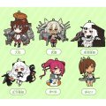 Nendoroid Plus Kantai Collection Trading Rubber Strap: 5th Fleet (Vol.5) (Set of 9 pieces)