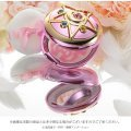 Sailor Moon R Miracle Romance Shining Moon Powder Premium