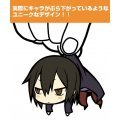 Durarara!!x2 Tsumamare Key Ring: Heiwajima Kasuka (Re-run)