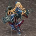 Kantai Collection 1/8 Scale Pre-Painted Figure: Atago Heavy Armament Ver. (Re-run)