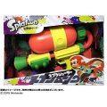 Splatoon Water Gun (Big Size)
