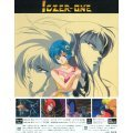 Fight Iczer One Blu-ray Box [2Blu-ray+2CD Limited Edition]