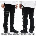Sword Art Online Kirito Coat of Midnight Design Pants (30 inch)