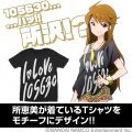 The Idolm@ster Million Live! T-shirt: Megumi Tokoro Black (L Size) [Re-run]
