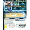 Super Robot Wars OG: The Moon Dwellers [Limited Edition]