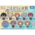 KoedarizeR Rubber Strap Collection Ensemble Stars! Vol.2 (Set of 8 pieces)