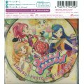 Aikatsu Photo On Stage Single Series 05 Dream Balloon