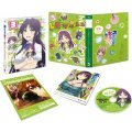 Netgame No Yome Ha Onnanoko Janai To Omotta? Vol.3 [Limited Edition]