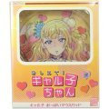 Hobby Stock Please Tell Me! Galko-chan Oppai Mouse Pad: Galko