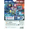 Armed Blue Gunvolt Striker Pack [Limited Edition]
