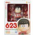 Nendoroid No. 623 Osomatsu-san: Osomatsu Matsuno (Re-run)