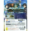 Sword Art Online: Hollow Realization [Limited Edition]