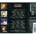 Fairy Tail - Original Sound Collection Vol.2