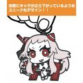 Kantai Collection Tsumamare Keychain: Airfield Princess
