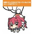 Kantai Collection Tsumamare Keychain: I-168