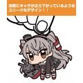 Kantai Collection Tsumamare Strap: Amatsukaze