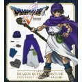 Dragon Quest V Costume: Hero's Clothes (Re-run)