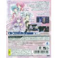Chou Jijigen Game Neptune Re: Birth 2 Sisters Generation [Compile Heart Selection]
