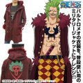 One Piece Design Jacket: Bartolomeo (M Size)