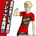 Persona 5 Summer T-shirt Red: Ryuji (XL Size)