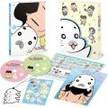 Shounen Ashibe Go! Go! Goma Chan Dvd Box Vol.1