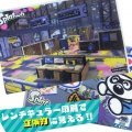 Splatoon Ikasu Lenticular Clear Folder 04: Ancho-V Games