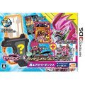 All Kamen Rider: Rider Revolution [Super EX-AID Box]