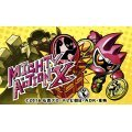 All Kamen Rider: Rider Revolution [Super EX-AID Box]