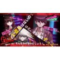 New Danganronpa V3 Minna no Koroshiai Shin Gakki [Limited Edition Famitsu DX Pack] (Phone Case L Size)