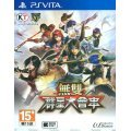 Musou Stars (Chinese Subs)