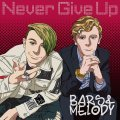 Never Give Up [CD+DVD]