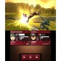 Fire Emblem: Echoes Mou Hitori no Eiyuu Ou [Limited Edition]