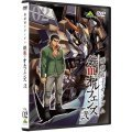 Mobile Suit Gundam: Iron-Blooded Orphans 2 Vol.2