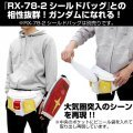 Mobile Suit Gundam Waist Bag White