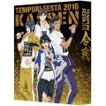 The Prince Of Tennis Festival (Tenipuri Festa) 2016 - Kassen [Limited Edition]