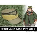 Mobile Suit Gundam Iron-Blooded Orphans Biscuit's Hat