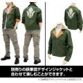 Mobile Suit Gundam Iron-Blooded Orphans Tekkadan Design Cargo Pants (S Size)