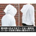 Itemya Wizard Zipper Hoodie Plain Stitch Ver. White (L Size)