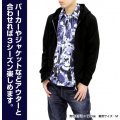 Kantai Collection - Kan Colle - Shiratsuyu-Class Aloha Shirt (M Size)