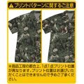 Mobile Suit Gundam The 08th MS Team - 08MS Aloha Shirt (M Size)